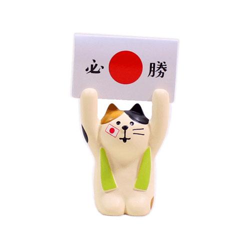 まったりスポーツフェスティバル 応援猫