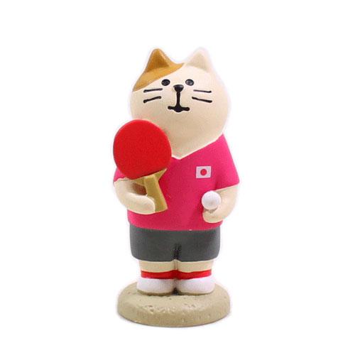 まったりスポーツフェスティバル アスリート猫・卓球猫