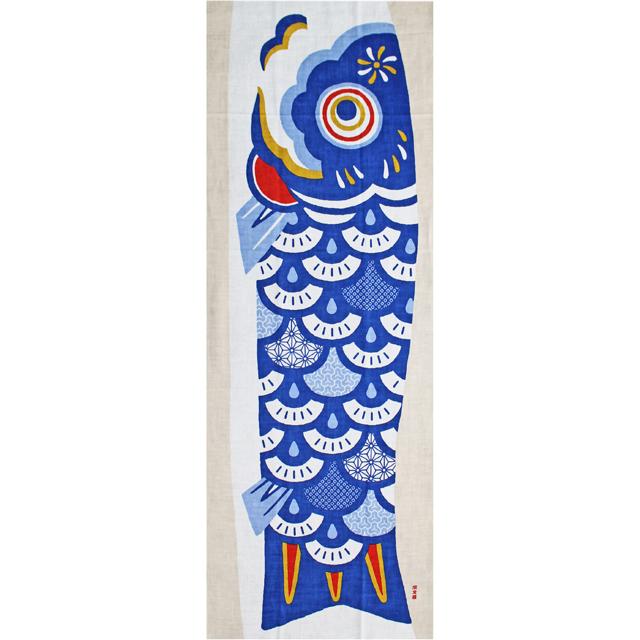 濱文様の絵てぬぐい どーんと鯉のぼり
