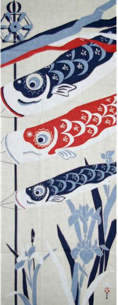 濱文様の絵てぬぐい「五月鯉」