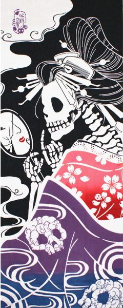 ケネマてぬぐい「化粧の骨」
