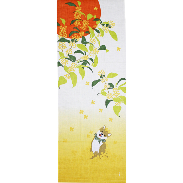 濱文様の絵てぬぐい 金木犀と豆柴