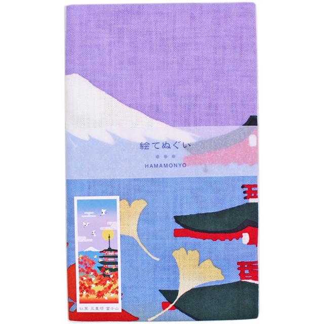 濱文様の絵てぬぐい 紅葉 五重塔 富士山
