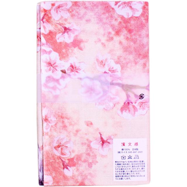 濱文様の絵てぬぐい 桜と文鳥
