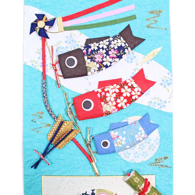 鯉のぼりと兜のタペストリー 水色 ロング