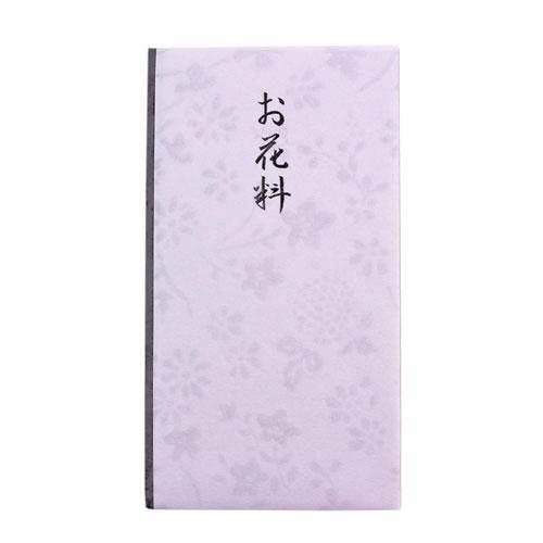 透かし和紙印刷多当「お花料」
