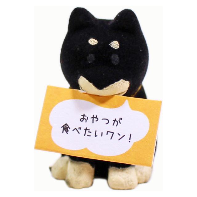 wankoron 忠犬カードスタンド 黒
