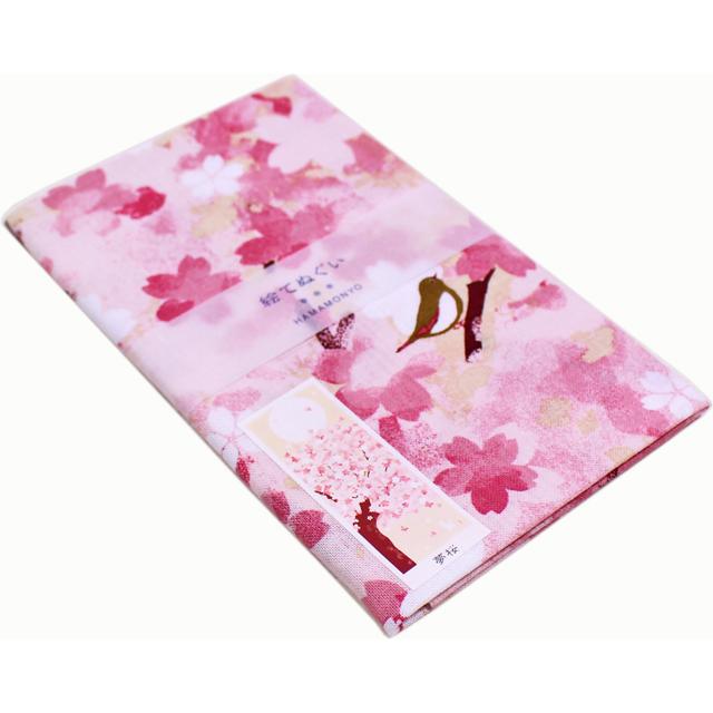 濱文様の絵てぬぐい 夢桜