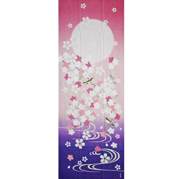 濱文様の絵てぬぐい「桜にうぐいす」