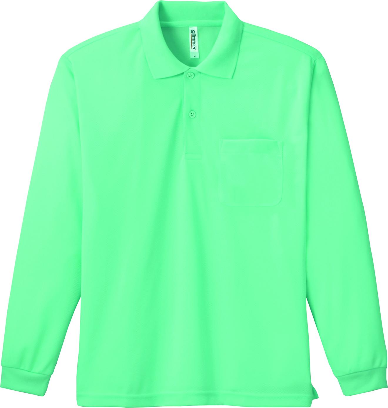 トムス    4.4オンスドライ長袖ポロシャツ(ポケット有)