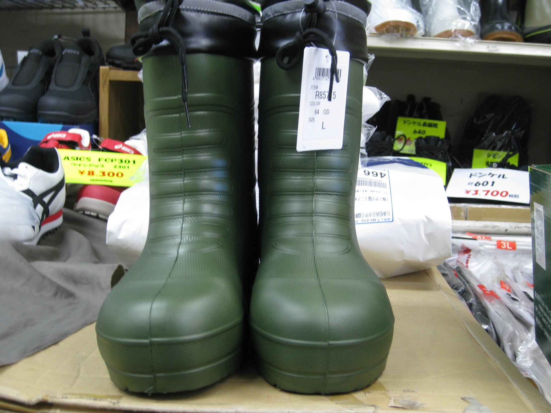 ジ―ベック    EVAロング丈セフティ防寒長靴    85712