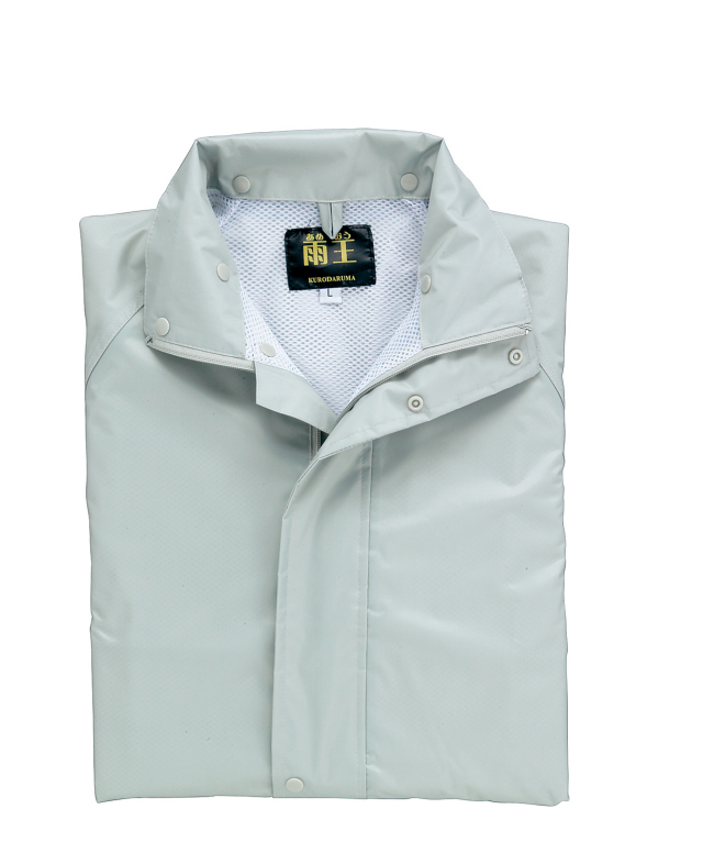 クロダルマ     47401    雨王   雨衣