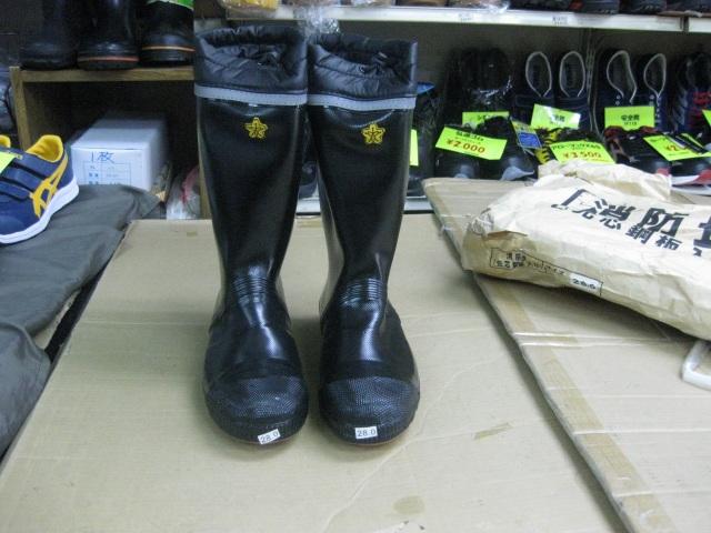 福山ゴム     消防安全ゴム長靴