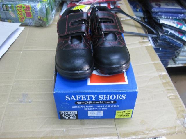 おたふく手袋  安全靴    JW755