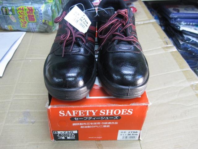 おたふく手袋  安全靴    JW750