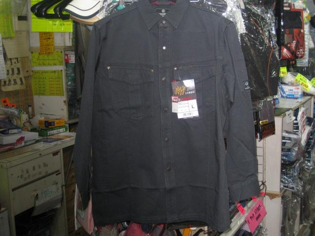 クロダルマ   長袖シャツ   25597
