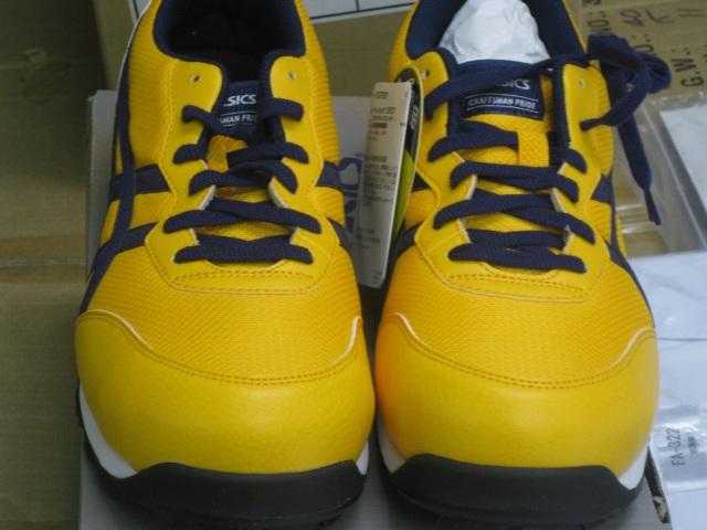 アシックス・安全靴     CP201