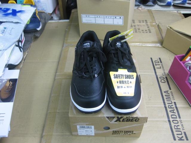 ジ―ベック 安全靴     85118