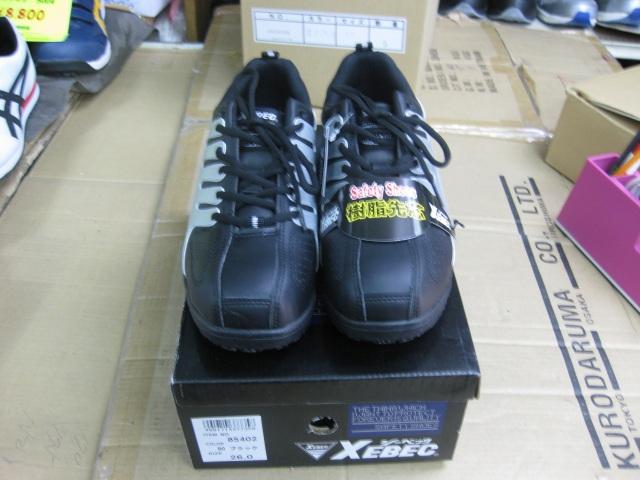 ジ―ベック 安全靴     85402