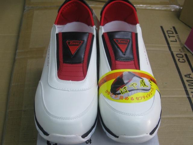 ジ―ベック 安全靴    85128
