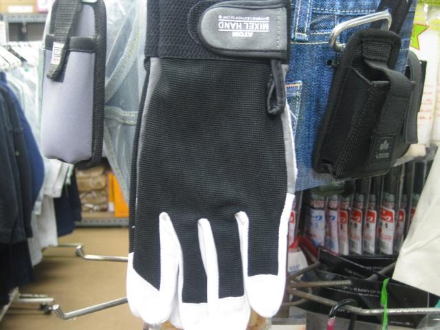 アトム手袋     MIXEL HAND  2046