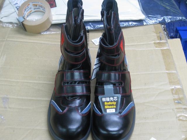 ジ―ベック 安全靴     85204