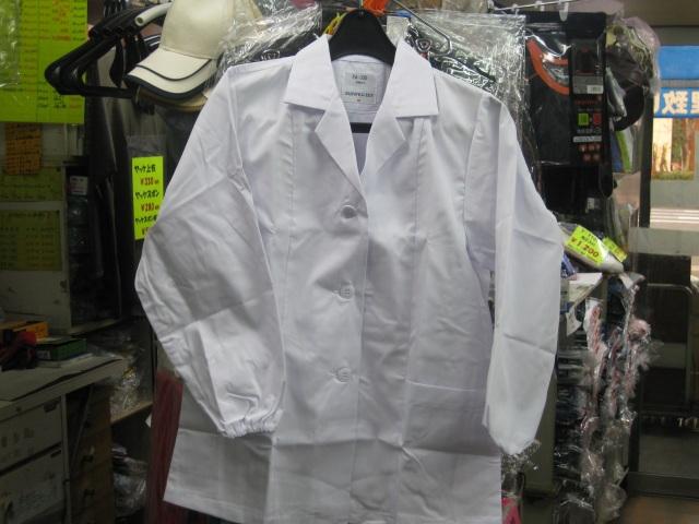 サンペックスイスト     FA335     女子用調理衣長袖