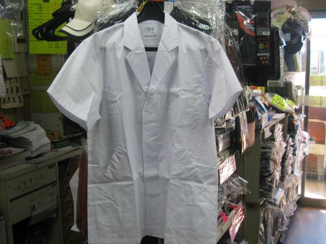 サンペックスイスト     FA312     男性用調理衣半袖