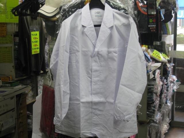サンペックスイスト     FA310     男性用調理衣長袖衿付