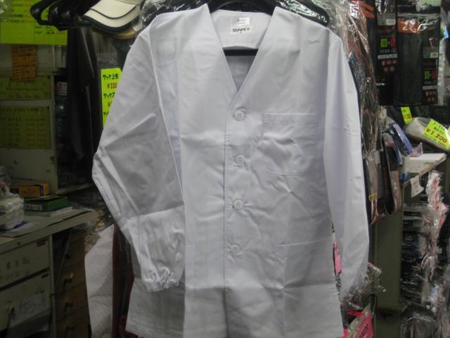 サンペックスイスト     FA321     男性用調理衣長袖衿無