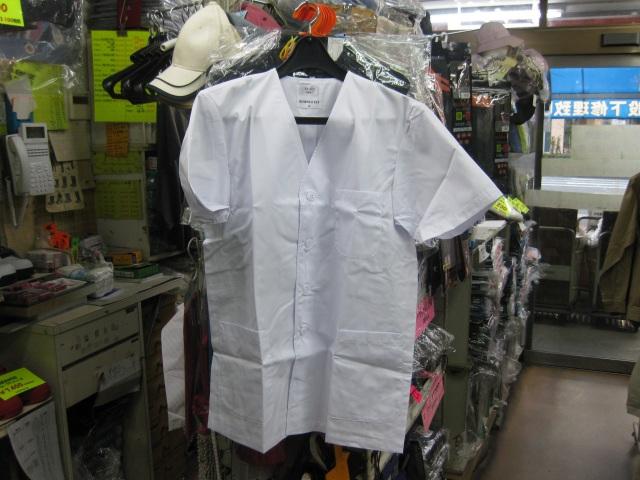 サンペックスイスト     FA322     男性用調理衣半袖衿無