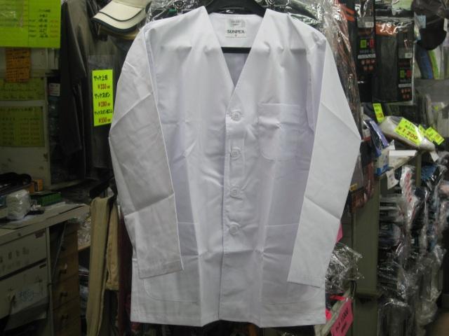 サンペックスイスト     FA320     男性用調理衣半袖衿無