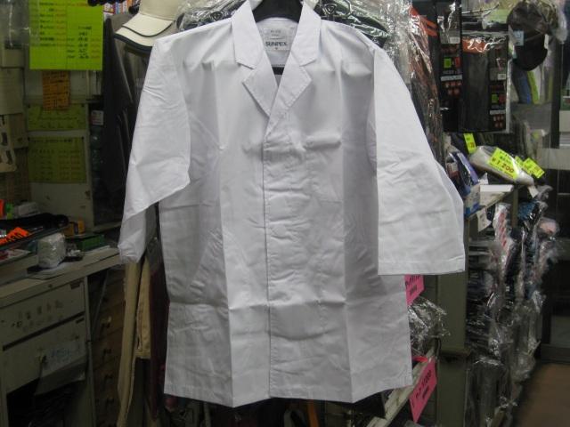 サンペックスイスト     FA313     男性用調理衣七分袖衿付