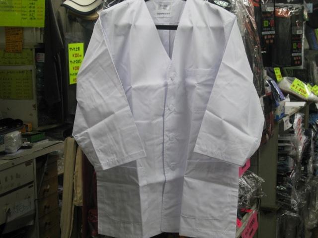 サンペックスイスト     FA323     男性用調理衣七分袖衿無