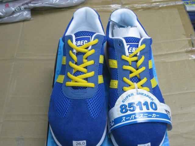 ジ―ベック 安全靴  85110