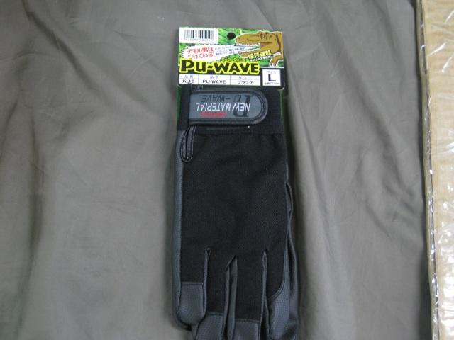 おたふく手袋   手袋   PU-WAVE  K-18
