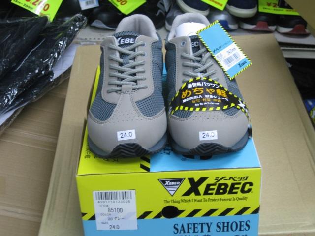 ジ―ベック 安全靴  85100