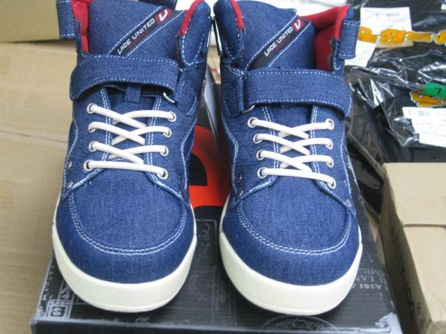 バートル  安全靴   809