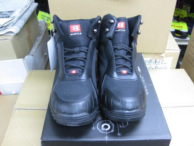 バートル  安全靴   812