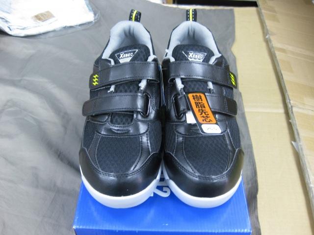 ジ―ベック 安全靴  85112