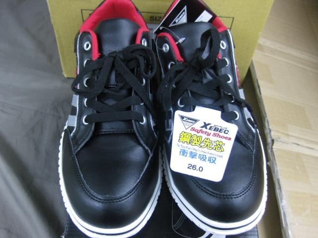 ジ―ベック 安全靴   85125