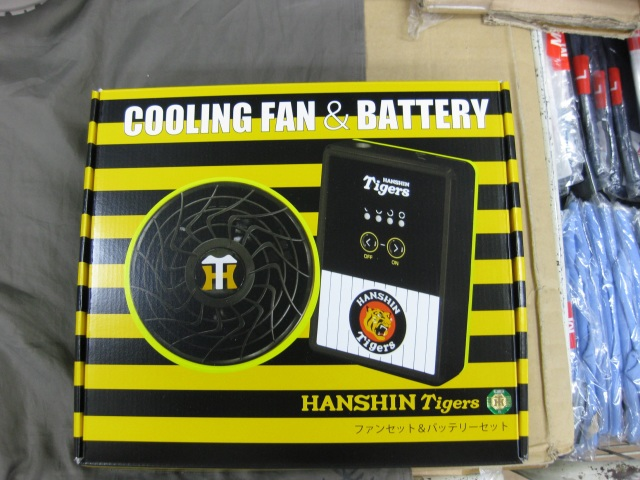 ビッグボーン     TG9000     限定バッテリー(8時間対応)・ファンセット