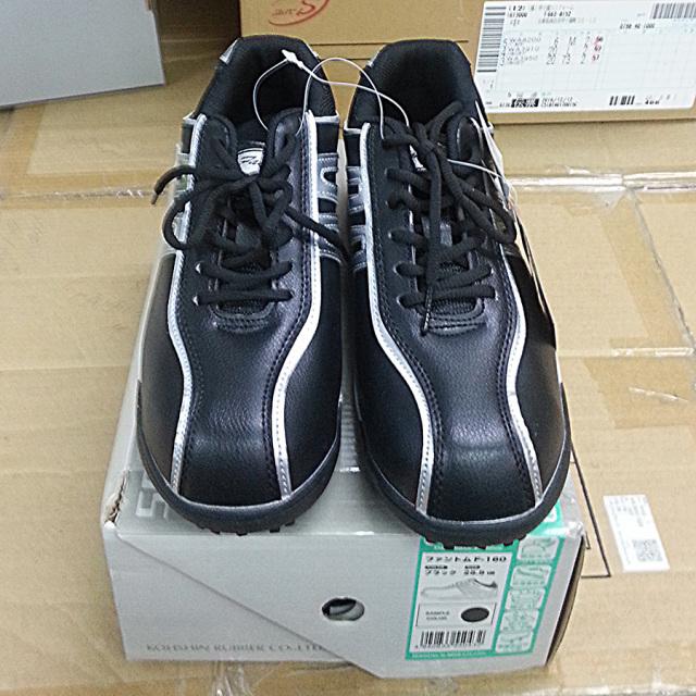 弘進ゴム・安全靴    F160