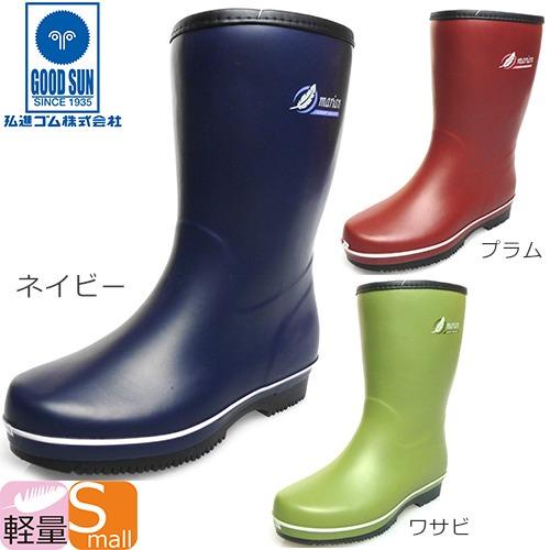 弘進ゴム   長靴    ML-225