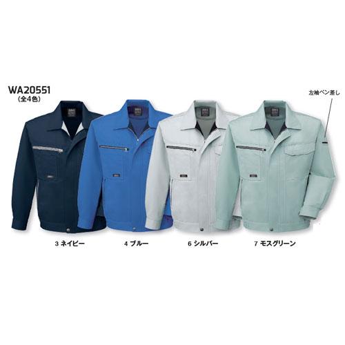 サンエス     WA20551     長袖ブルゾン