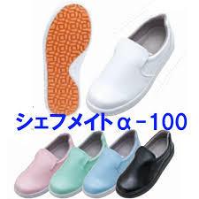 弘進ゴム・コックシューズ  α100