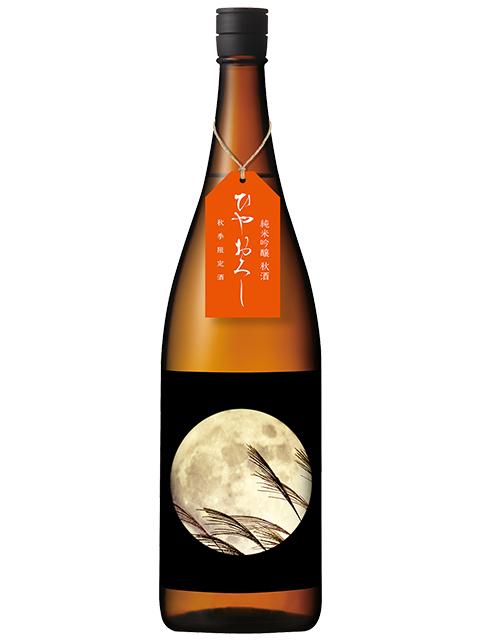 越の誉 純米吟醸秋酒 ひやおろし 1800ml