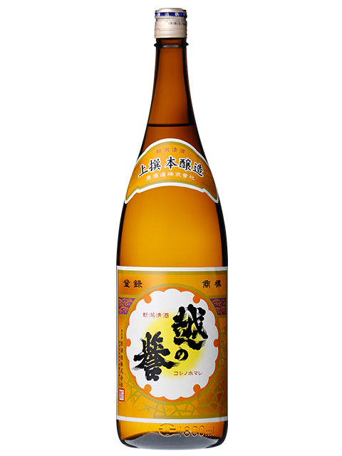 越の誉 上撰本醸造 1800ml