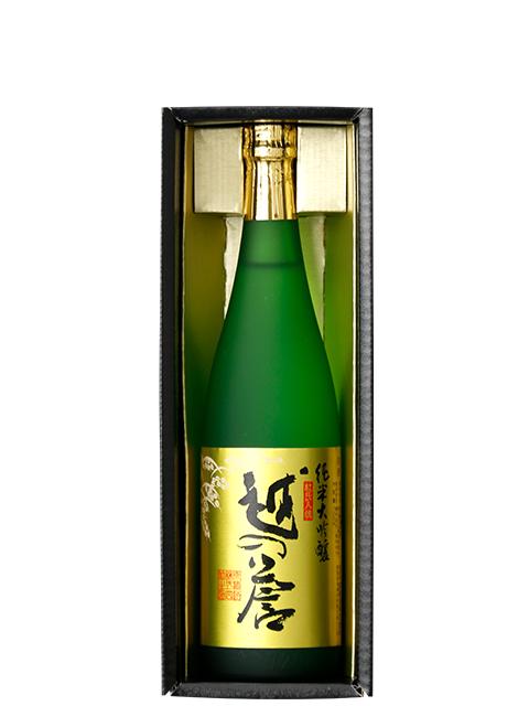 越の誉 純米大吟醸 720ml
