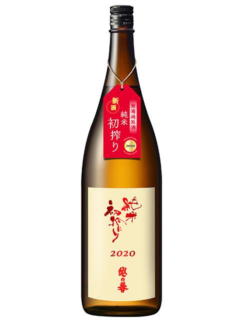 越の誉 純米初搾り 無濾過原酒 1800ml